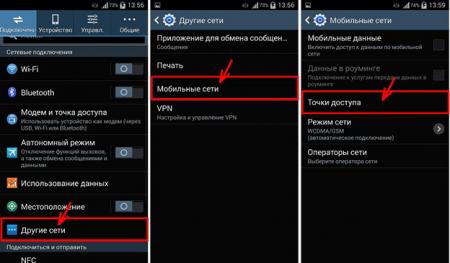 Тонкости мобильного Интернета в Украине