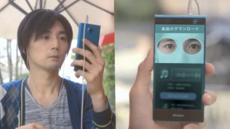Японцы создали Android-смартфон для считывания сетчатки