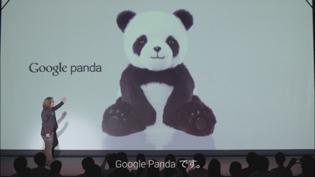 Google наладит производство детских игрушек