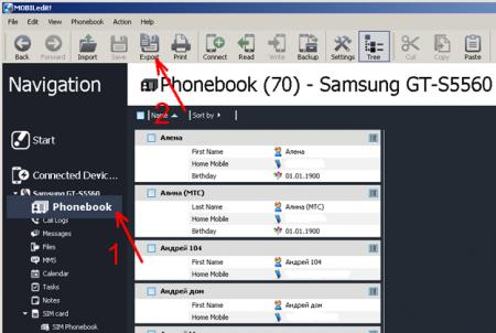 Как перенести телефонные контакты на Android?