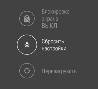 Быстрое обновление OTA для Android Wear