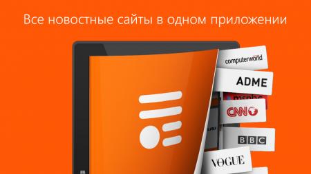 """Обзор приложения """"Все новости в Киоск"""""""