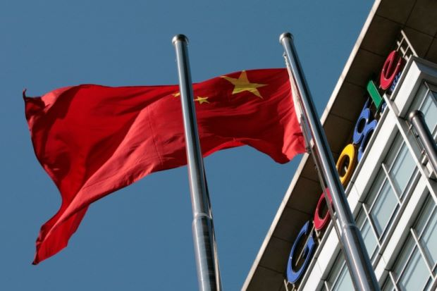 Google разрабатывает китайскую версию Google Play