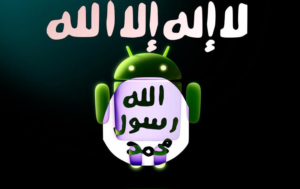 У ИГИЛ появилось свое Android-приложение