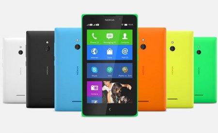 Возвращение короля: Nokia представит три смартфона