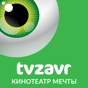 Tvzavr.ru - фильмы онлайн