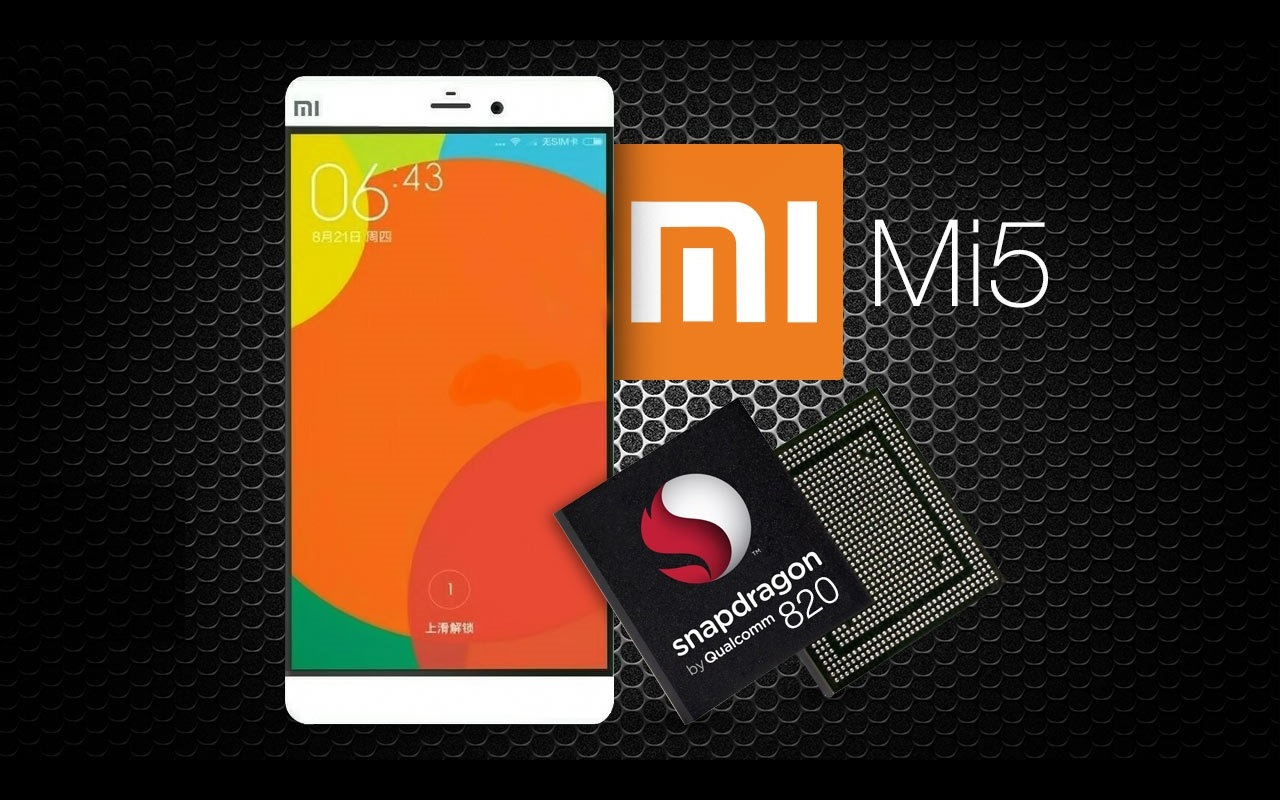 Xiaomi Mi5 лишился сенсорных кнопок