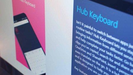 Microsoft представила программу Hub Keyboard для Андроид