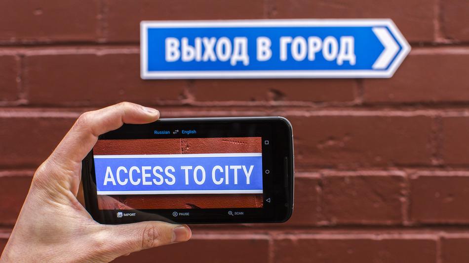 Google Translate теперь работает в режиме офлайн