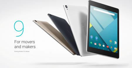 Nexus 9 сняли с продажи