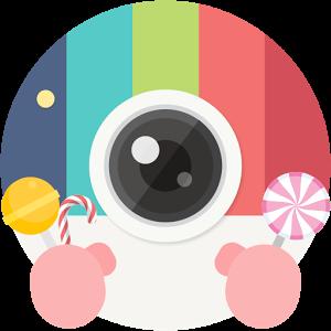 Камера для подчеркивания