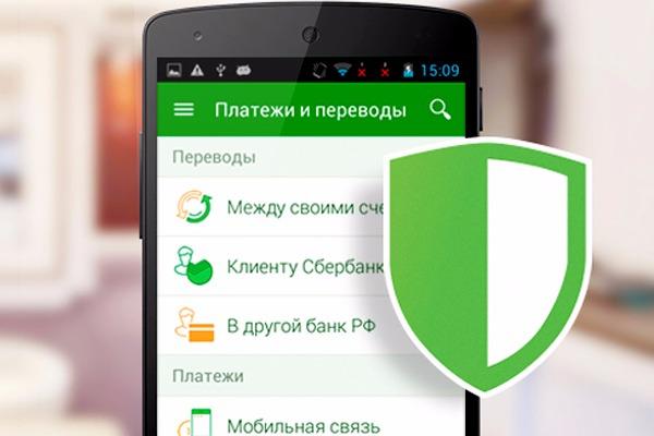Ошибка Android-приложения стоила Сбербанку 4,5 млрд. рублей