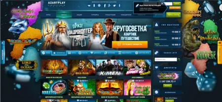 Превосходство онлайн казино