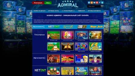 Игры онлайн Казино: Казино для андроид