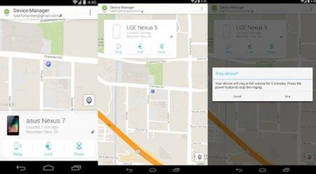 Как найти андроид телефон