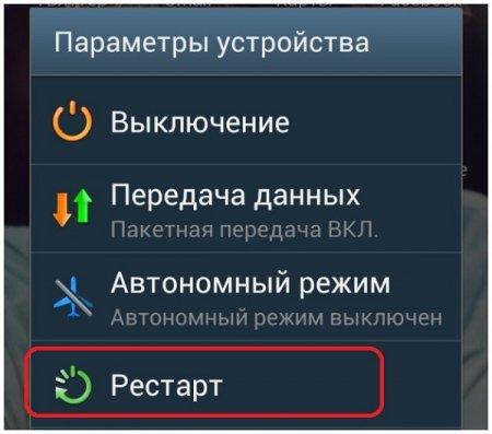 Почему Android не видит флеш карту?